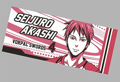 The most lottery theater version of Kuroko's Basketball LAST GAME N Prize Tadashijuro Akashi face towel