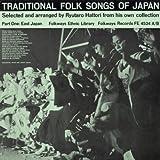 Trad Folk Songs Japan