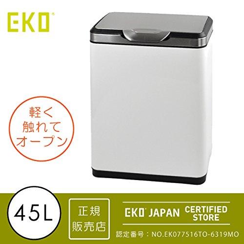 イーケーオー EKO ゴミ箱 タッチプロ ビン 横型45L ホワイト B078FTPLQ7