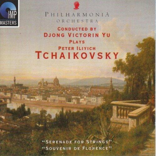 Souvenir de Florence, Op.70, 3rd movement: Allegro (3rd Movement)