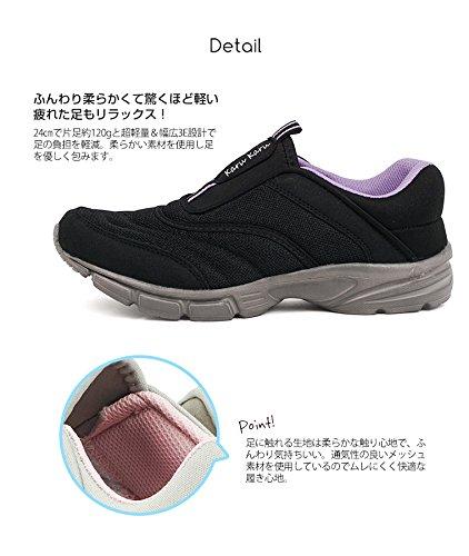 (かるかるリラックス) KaruKaru 超軽量 ウォーキングシューズ レディース 3e スリッポン クッション性 履きやすい