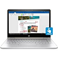 HP Pavilion x360 2-in-1 - 14 FHD Touch - Core i5-7200U - 8GB Ram - 128GB SSD - Gold