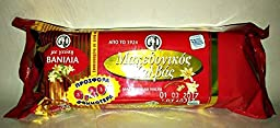 Greek Macedonian Halva with Vanilla Flavor 500gr 17.63 Oz (Fresh Pack )