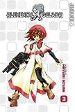 Elemental Gelade, Azuma Mayumi, 159816600X