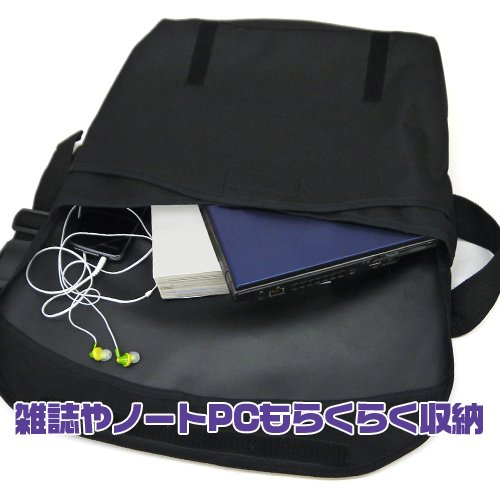 Love Live! Kayo Koizumi messenger bag (japan import) by COSPA by COSPA (Image #3)