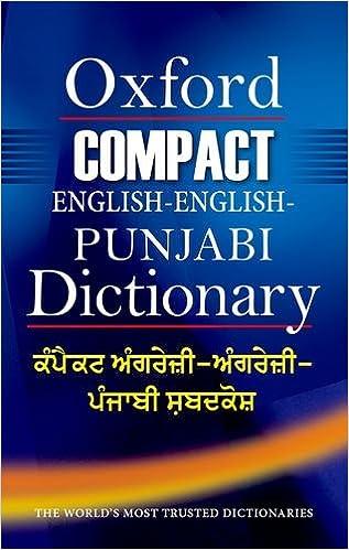 Oxford dictionary english to punjabi free download.
