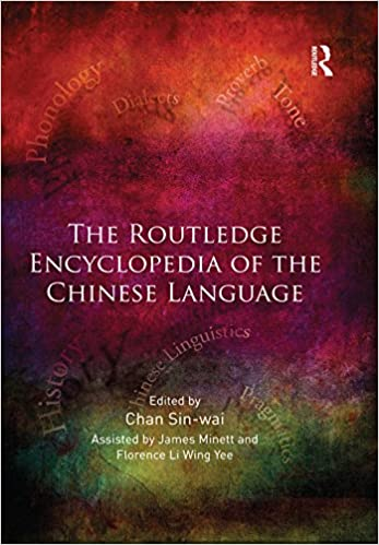 The routledge encyclopedia of the chinese language kindle edition the routledge encyclopedia of the chinese language 1st edition kindle edition fandeluxe Images