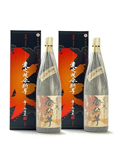 炭火焼安納芋(原酒37度)1800ml ×2本 芋焼酎 種子島酒造 B07FYF72MJ