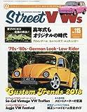 Street VW's 2018年 05 月号 [雑誌]