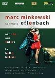 Marc Minkowski conducts Offenbach (Orphée aux Enfers / La belle Hélène)