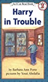 img - for Harry in Trouble (I Can Read Level 2) book / textbook / text book