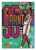 Grant Hill (Basketball Card) 1994-95 Skybox Premium