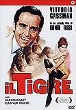 Il Tigre (Dvd)