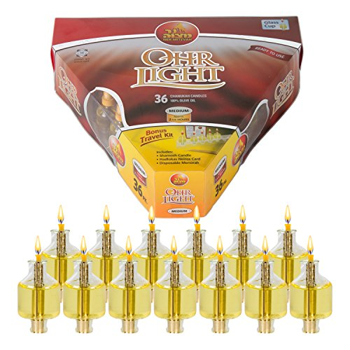 Ner Mitzvah Pre-Filled Menorah Oil Cup Candles - Hanukkah Ohr Lights - 100% Olive Oil with Cotton Wick in Glass Cup - Medium Size, 36 per Pack, Burns Approx. 2 1/2 Hrs (Large Oil Menorah)