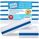 "(10 Pack) Jumbo Extra Durable Magic Cleaning Eraser Sponge - XXL Melamine Foam Sponges in Bulk - Large Heavy Duty Power Scrubber - Bathroom, Kitchen, Floor, Baseboard & Wall Cleaner - 6.5"" x 4"" x 1.5"""