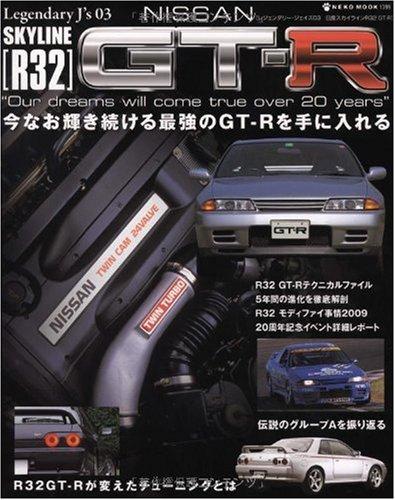 Nissan Skyline N1 - Nissan Skyline R32 Gt-r Legendary J's 03 Nismo N1 GTR Gr.a Bnr32 Japan