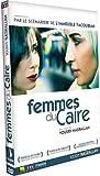 """Afficher """"Femmes du Caire"""""""
