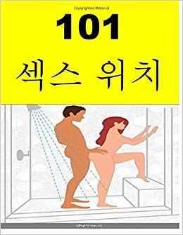 Korean sex technique