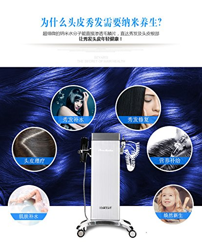 SEYARSI New innovation nano hair care machine, high effeciently hair repair machine, hair steamer, scalp care machine by SEYARSI (Image #8)