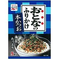 |Nagatanien Otona-no-Furikake Dried Rice Seasoning || Seaweed and Bonito Flavor || 2.5 g x 5 (Japan Import)|