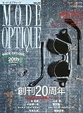 モードオプティーク Vol.43 (ワールドムック 1135)