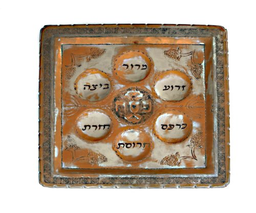 Passover Seder Plate Used Collectable Big Copper Square Shape & Filigree Design. Great Gift For: Shabbat Pasover Sader Night Rabbi Hebrew School Temple Wedding Housewarming Anniversary Mother's Day Bar Mitzvah Bat Mitzva and Jewish Homes. Jewish Art ()