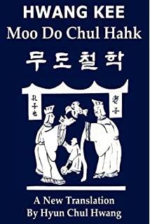 Soo bahk do tang soo do volume 1 hwang kee amazon books moo do chul hahk a new translation fandeluxe Image collections