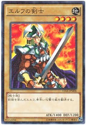 METAPHYS ARMED DRAGON MP15-EN060-1st EDITION YU-GI-OH CARD