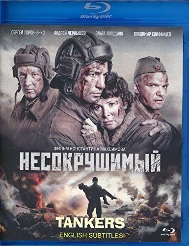 BLU RAY Nesokrushimiy / Tankers / Invincible / Несокрушимый Russian Drama World War II Movie [Language: Russian; Subtitles: English] REGION FREE
