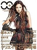 MandW Magazine 003 [大型本]