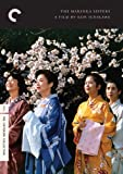 The Makioka Sisters (The Criterion Collection)
