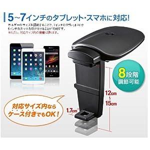 サンワダイレクト iPad mini 車載ホルダー 7インチタブレットPC対応 200-CAR025