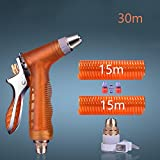 Telescopic hose Household water pipes High-pressure gun Car wash water gun Non-slip gun body Apply to Watering flowers / CAR WASH Adjustable water flower Spring hose Zinc alloy , orange