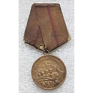 #2 For the Defence of Stalingrad Original WW2 WW II Great Patriotic War Original USSR Soviet Union Military medal