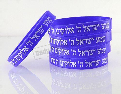 5 SHEMA ISRAEL Blue Bracelets Jewish Kabbalah Hebrew Rubber Cuff Wristbands LOT -