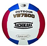 TACHIKARA VB7500 OUTDOOR COMPOSITE LEATHER VOLLEYBALL SCARLET/ROYAL/WHITE