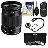 Sigma 18-300mm f/3.5-6.3 Contemporary DC Macro OS HSM Zoom Lens for Canon EOS DSLR Cameras with Pouch + 3 UV/CPL/ND8 Filters + Kit