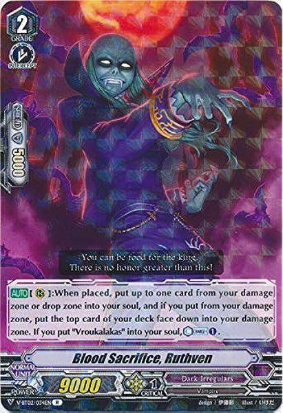 Vanguard Demon Eater Cardfight! V-BT02//019EN