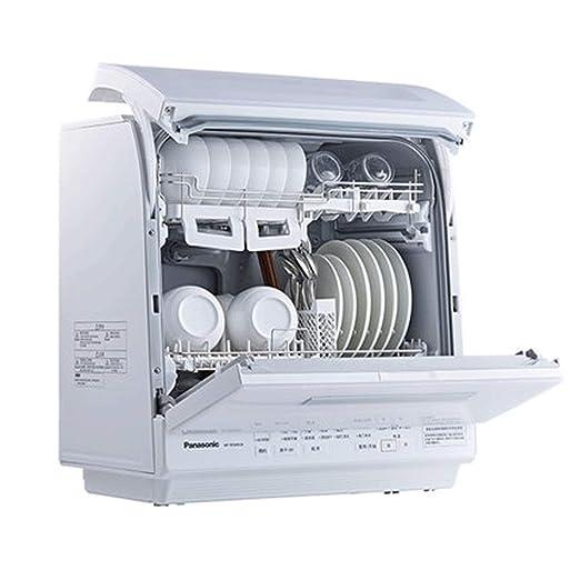 ZXCVB Inteligente automática de Hogares de escritorio lavavajillas ...