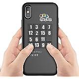 スライド 15 パズル付き iPhoneケース デジタルワロン iPhone X 8 7 8Plus 7Plus 対応 ブラック ホワイト 知育 玩具 知能 脳トレ ゲーム sp1034 (iPhone 8/7, ブラック)