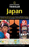 img - for National Geographic Traveler: Japan (3rd Edition) book / textbook / text book