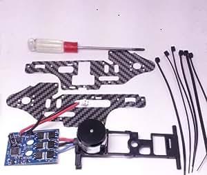 MJX F645 Brushless Main Motor Kit