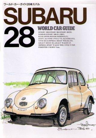 SUBARU (Japan Import) (World Car Guide, (Svx Coupe)