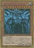 遊戯王カード MB01-JPS02 オベリスクの巨神兵 ミレニアムゴールドレア 戯王アーク・ファイブ [MILLENNIUM BOX GOLD EDITION]