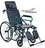 FC Premium Imported Reclining Wheelchair - High Back Recliner Wheel Chair