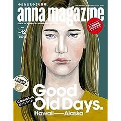 anna magazine 最新号 サムネイル
