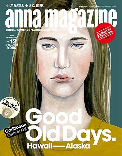 anna magazine 最新号 表紙画像