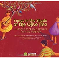 Songs In The Shade Of The Olive Tree: Lullabies