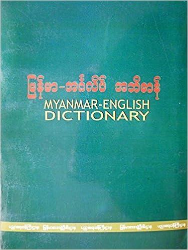 Myanmar English Dictionary Myanmmar Language Commission