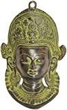 Lord Indra Wall Hanging Mask with Horizontal Third Eye - Brass Statues